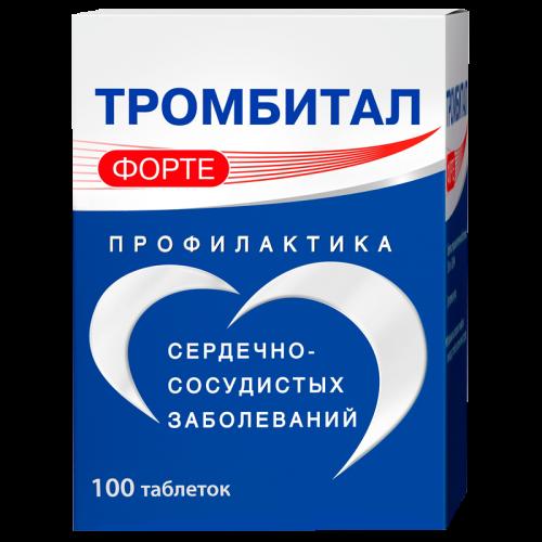 Тромбитал таблетки 150мг+30,39мг №100