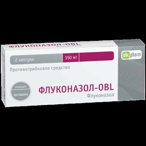 Флуконазол капсулы 150мг №2