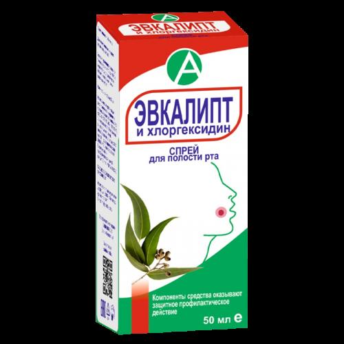 Эвкалипт и хлоргексидин спрей 50мл