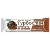 Турбослим батончик контроль веса Шоколадный кекс 50г