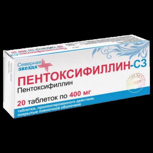 Пентоксифиллин таблетки 400мг №20