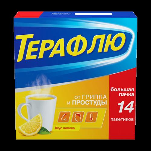 Терафлю порошок Лимон №14