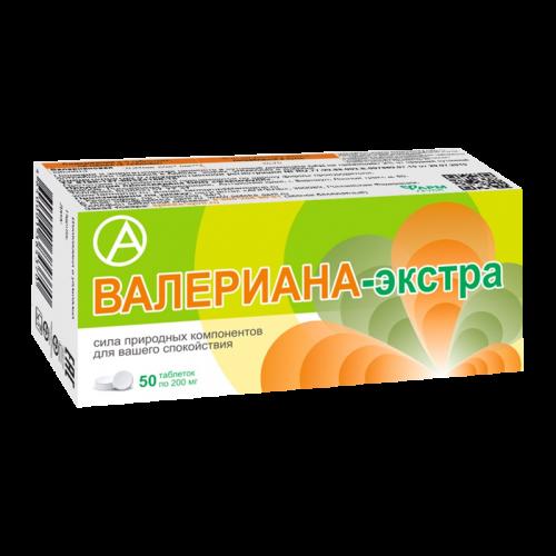 Валериана-Экстра таблетки 200мг №50