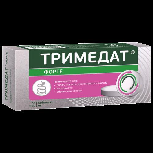 Тримедат Форте таблетки 300мг №20