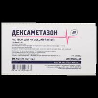Дексаметазон раствор для инъекций 4мг амп. 1мл №10