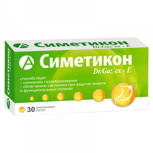 Симетикон 40 мг капсулы №30