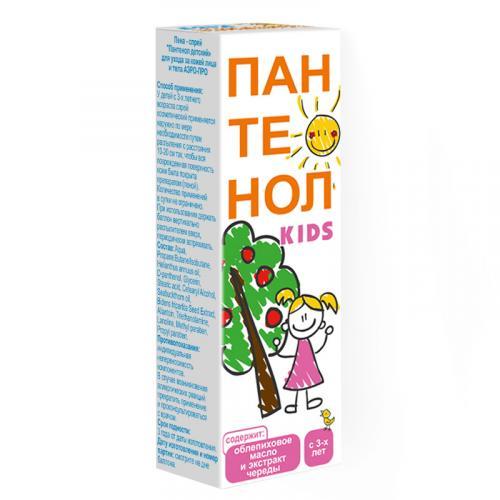 Пантенол детский с облепиховым маслом спрей 5% 130г