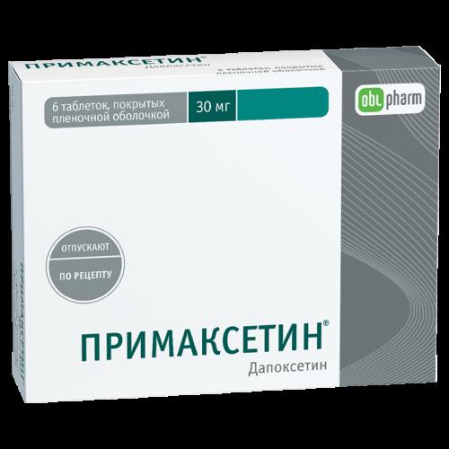 Примаксетин таблетки 30мг №6
