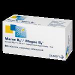Магне-В6 таблетки №60