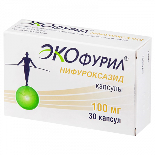 Экофурил капсулы 100мг №30