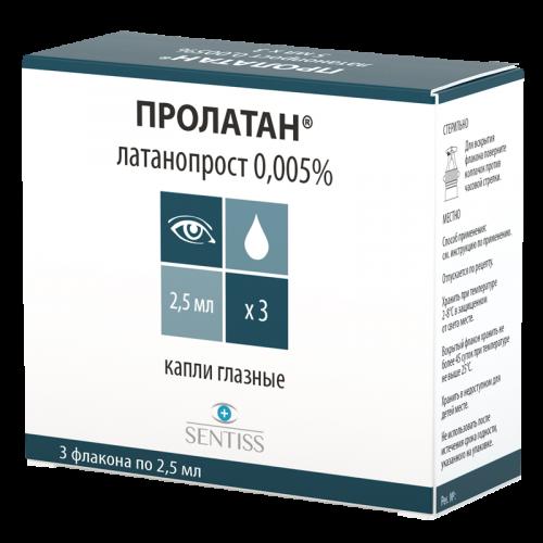 Пролатан глазные капли 0,005% фл. 2,5мл №3