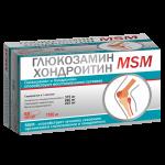 Глюкозамин с хондроитином MSM комплекс капсулы 1100мг №60