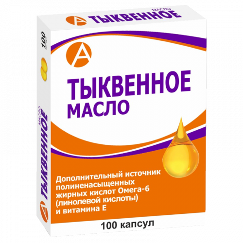 Масло тыквенное капсулы 340мг №100