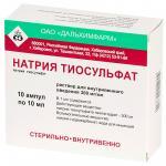 Натрия тиосульфат раствор для инъекций 30% ампулы 10мл №10