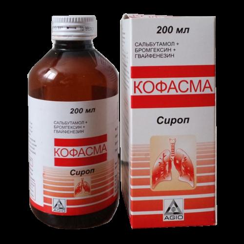 Кофасма сироп фл. 200мл