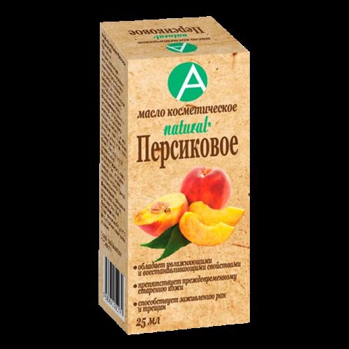 Масло косметическое Персиковое 25 мл