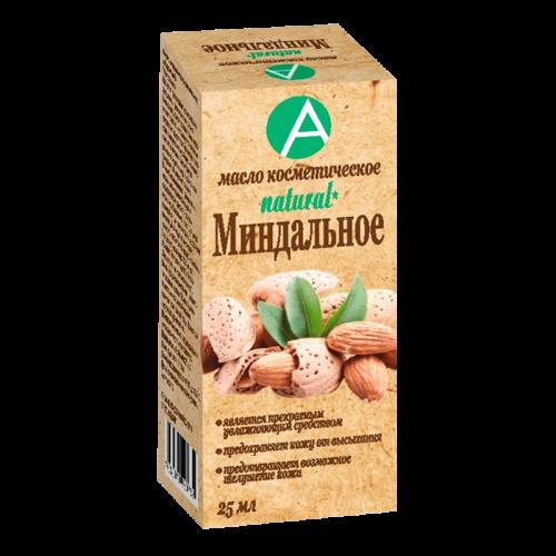 Масло косметическое Миндальное 25 мл