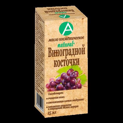 Масло косметическое Виноградной косточки 25 мл