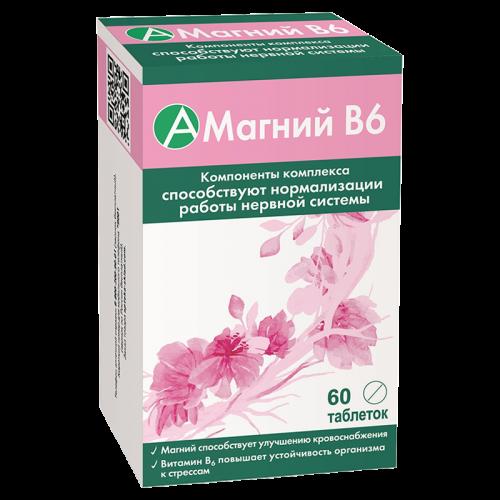 Магний В6 таблетки №60