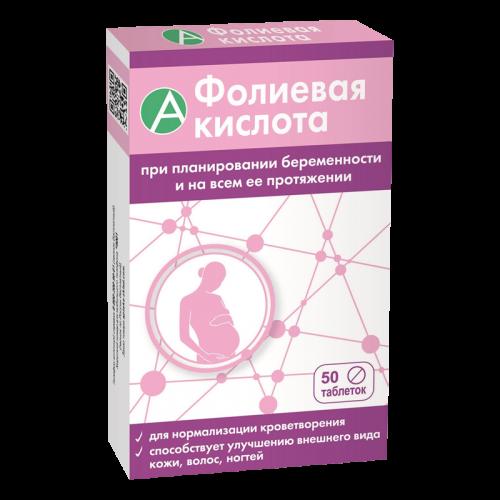 Фолиевая кислота 500мкг таблетки №50