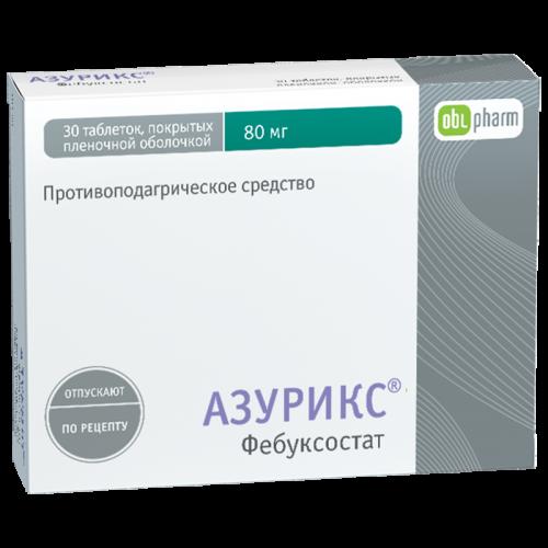 Азурикс таблетки 80мг №30