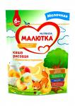 Малютка Каша молочная Рис/абрикос/персик 220гр