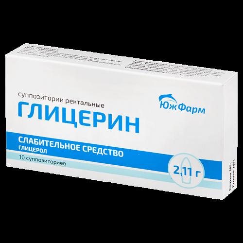 Глицерин суппозитории ректальные 2,11г №10