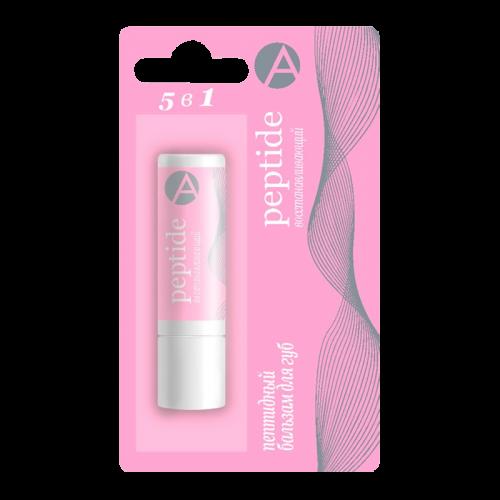 Бальзам для губ Пептидный 3,6г