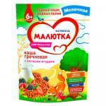 Малютка Каша молочная Гречневая/лесные ягоды 220г