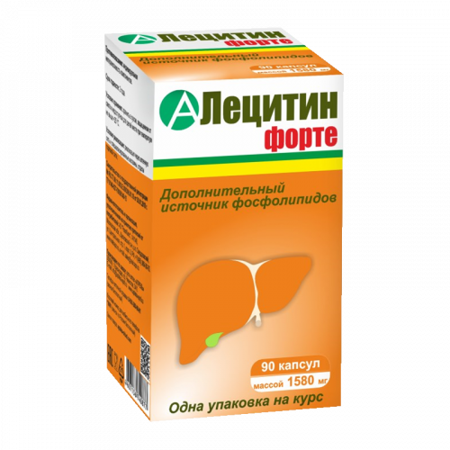 Лецитин Форте капсулы 1580мг №90