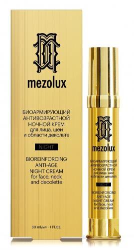 Либридерм Мезолюкс Крем биоармирующий антивозрастной для лица, шеи декольте ночной 30мл