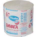 Туалетная бумага Уют 1слой 1 рулон серая