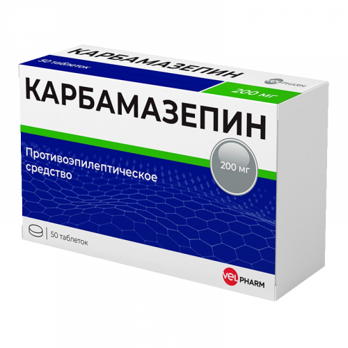 Карбамазепин таблетки 200мг №50