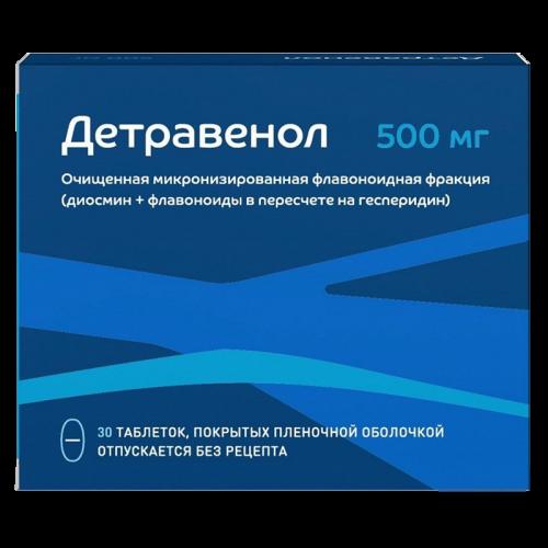 Детравенол таблетки 500мг №30