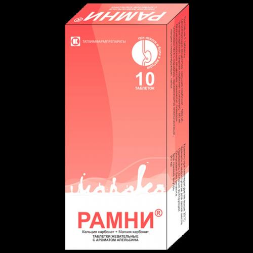 Рамни таблетки жевательные №10