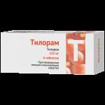 Тилорам таблетки 125мг №6
