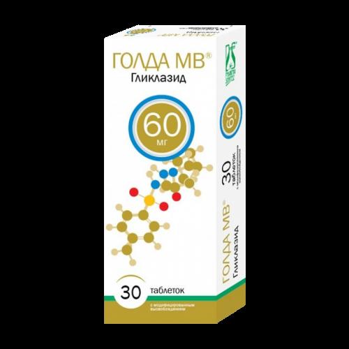 Голда МВ таблетки 60мг №30