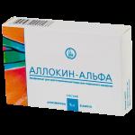 Аллокин-Альфа порошок для инъекций 1мг №6