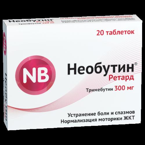 Необутин ретард таблетки 300мг №20