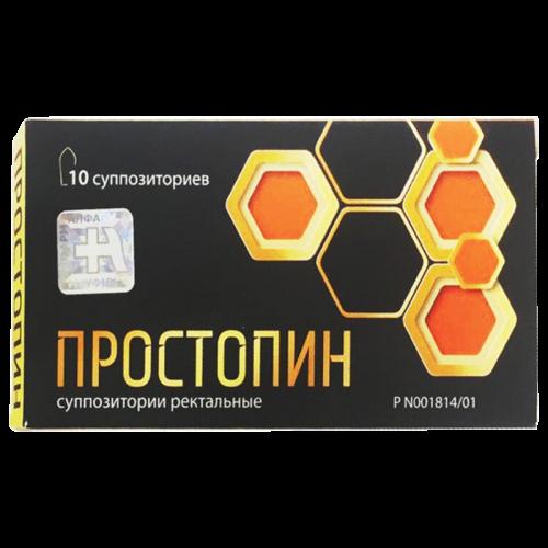 Простопин суппозитории ректальные №10