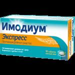 Имодиум Экспресс таблетки лиофилизированные 2мг №10