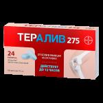 Тералив таблетки 275мг №24