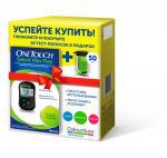 One Touch/ Ван Тач Глюкометр Селект Плюс Флекс+Тест-полоски Селект плюс №50