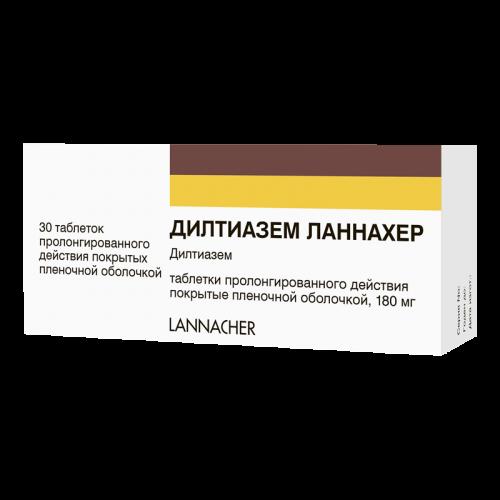 Дилтиазем ретард таблетки 180мг №30