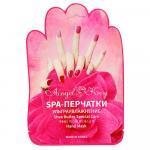Фо скин Спа-перчатки ультраувлажнение Camelia Special Care Hand Mask