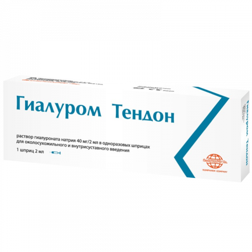 Гиалуром Тендон раствор для суставного введения 40мг/2мл шприц 2мл №1
