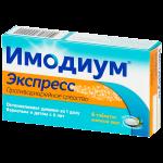 Имодиум Экспресс таблетки лиофилизированные 2мг №6