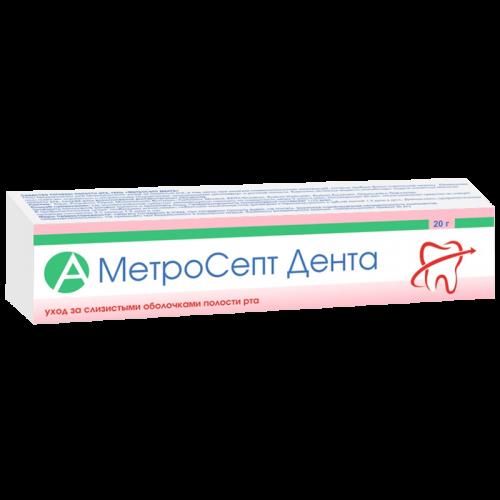 МетроСепт Дента гель 20г