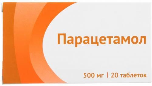 Парацетамол таблетки 500мг №20