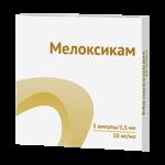 Мелоксикам раствор 10мг/мл ампулы 1.5мл №3